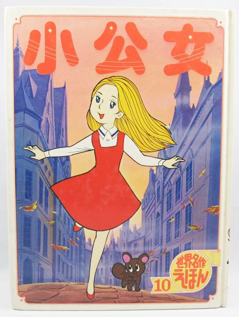 Princess Sarah - Illustrated Hardcover Story book - Japanese Edition Popular 1979