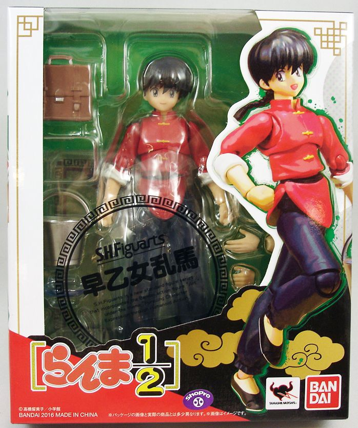 Ranma 1/2 - Bandai S.H.Figuarts - Ranma Saotome (en garçon)