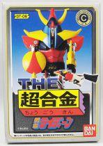 Raydeen - Bandai - THE Chogokin GT-06