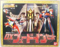 Raydeen - Bandai Soul of Chogokin GX-41S - Brave Raydeen DX Fade-in Setet
