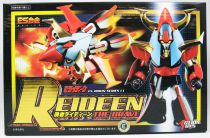 Raydeen - Fewture Action Toys - ES-Gokin Series 11 - Reideen the Brave