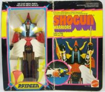 raydeen___mattel_shogun_warriors___raydeen_st_two_in_one