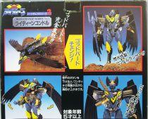 Reideen The Superior - Bandai - Choja Raydeen Condor (Bird Change Series n°2)