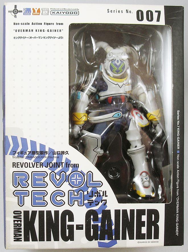 Revoltech 007 - Overman King-Gainer - Kaiyodo