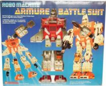 Robo-Machine Battle Suit (red and white version) - Bandai