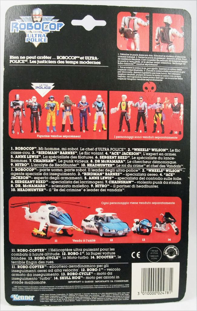 RoboCop and the Ultra Police - Kenner - Anne Lewis