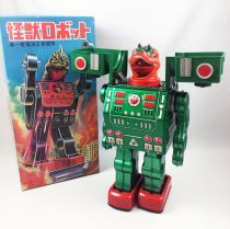 Robot - Battery Operated Tin Robot - Dino Robo (Metal House - Horikawa reissue)