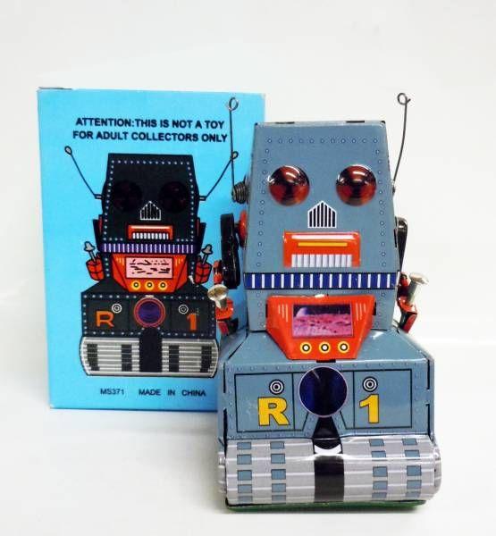 Robot - Mechanical Walking Tin Robot - Robot R-1