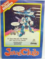Robotech Henshin Robo - Affiche promotionnelle Jouéclub 1983