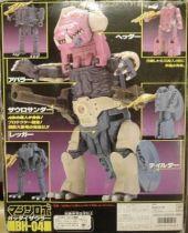 Rock Lords - Fossilsaurus Rockasaurs - Bandai