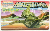 "Rock Lords - Terra-Roc \""Rockasaurs\"" - Bandai (Machine Robo MRR Rockgilan)"