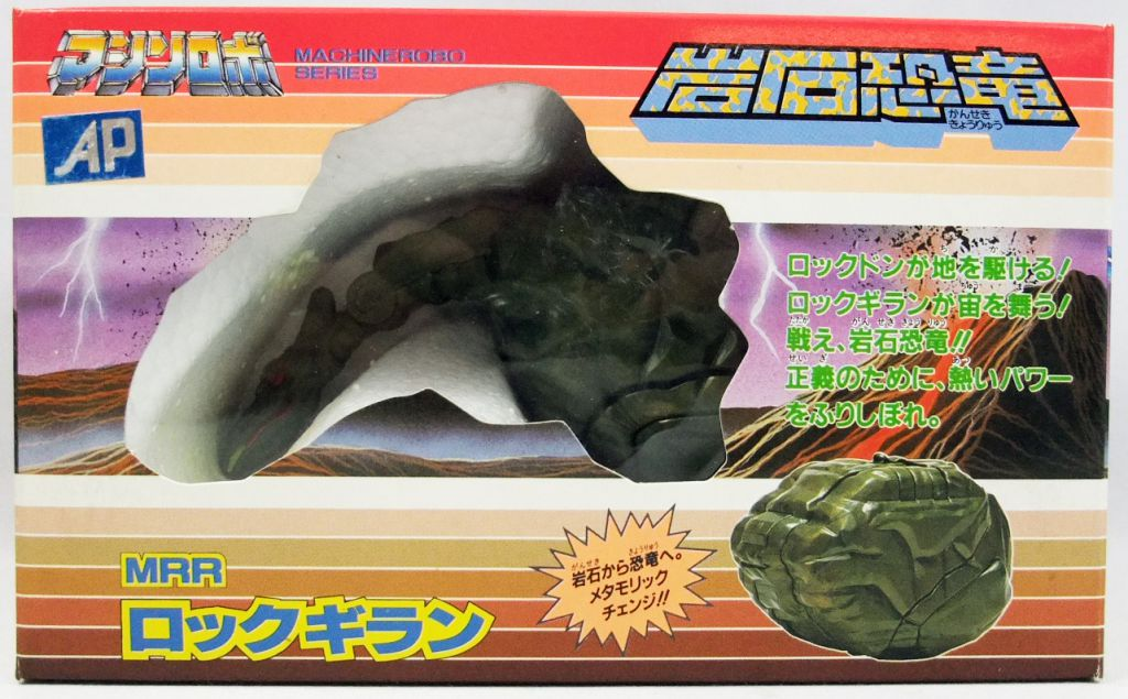 "Rock Lords - Terra-Roc ""Rockasaurs\"" - Bandai Japon (Machine Robo MRR Rockgilan)"