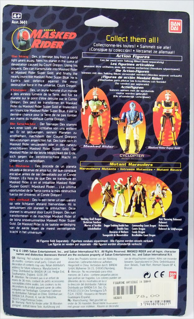 Saban\'s Masked Rider - Bandai - Cyclopter Mutant Marauder
