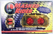 Saban\'s Masked Rider - Bandai - Ecto Accelerator & Ecto Wrist Communicator