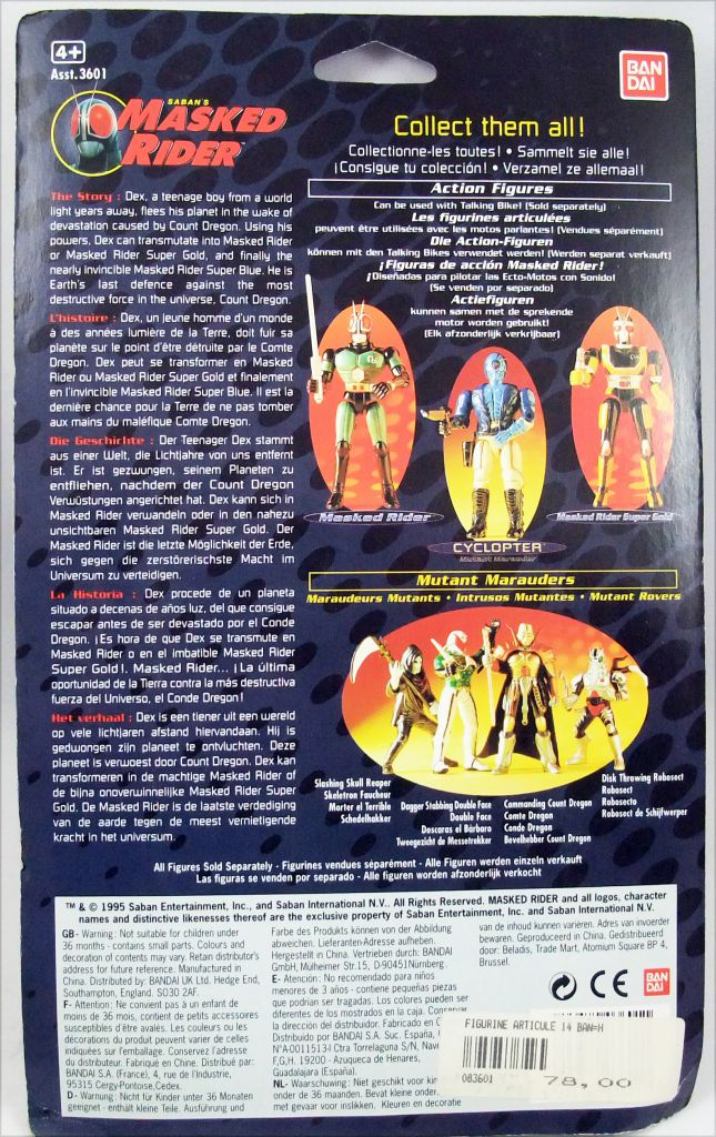 Saban\'s Masked Rider - Bandai - Masked Rider Super Gold
