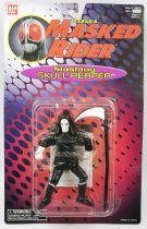 Saban\'s Masked Rider - Bandai - Slashing Skull Reaper