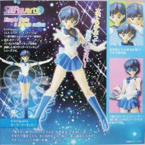 sailor_moon___bandai_s.h.figuarts___sailor_mercury_ami_mizuno__1_