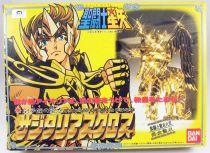Saint Seiya - Aioros - Chevalier d\'Or du Sagittaire (Bandai Japon)