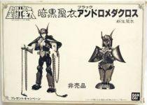 Saint Seiya - Andromède Noir \'\'Mail-in Premium\'\' (Bandai Japon)