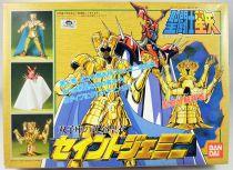 Saint Seiya - Bandai - Maquette de l\'Armure des Gemeaux (Saga) et du Grand Pope (Ares)