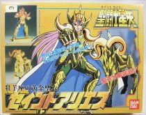 Saint Seiya - Bandai - Maquette de l\'Armure du Bélier (Mu)
