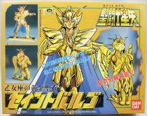 Saint Seiya - Bandai Model-kit - Virgo Cloth (Shaka)