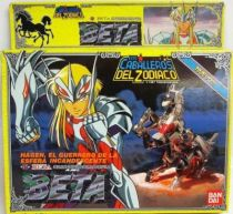 Saint Seiya - Beta Merak Robe - Hagen (Bandai Spain)