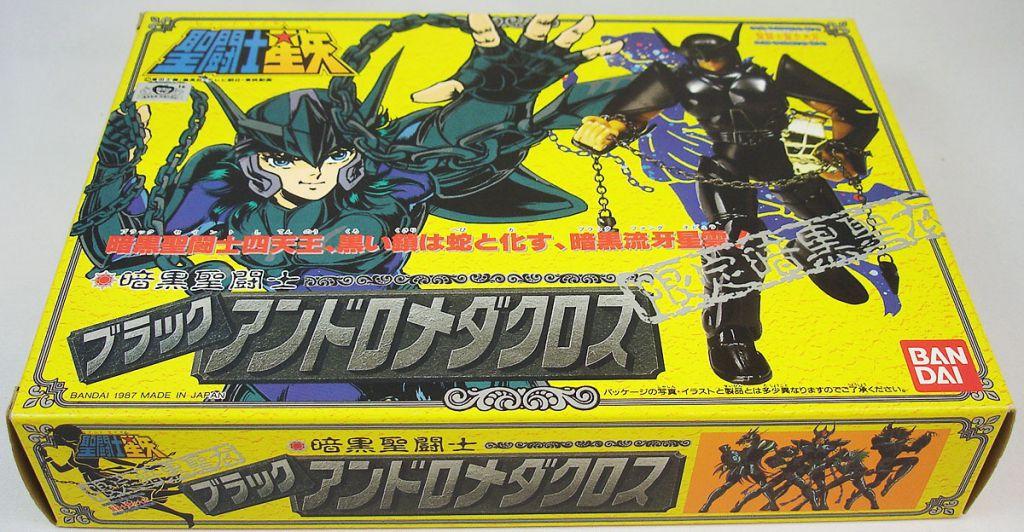 Saint Seiya - Black Andromeda, l\'Andromède Noir (Bandai Japon)