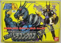 Saint Seiya - Black Dragon, le Dragon Noir (Bandai Japon)