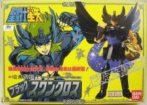 Saint Seiya - Black Swan (Bandai Japan)
