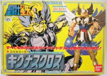 Saint Seiya - Cygnus Bronze Saint - Hyoga \'\'version 1\'\' (Bandai Japan)