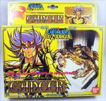Saint Seiya - Deathmask - Chevalier d\'Or du Cancer (Bandai France) (early plain box)