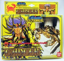 Saint Seiya - Deathmask - Chevalier d\'Or du Cancer (Bandai France)