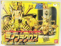 Saint Seiya - Dohko - Chevalier d\'Or de la Balance (Bandai Japon)