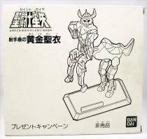 "Saint Seiya - Galaxian Wars Sagittarius Gold Cloth ""Mail-in Premium\"" (Bandai Japan)"