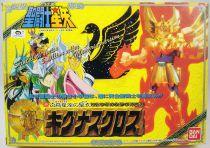 Saint Seiya - Hyoga - Chevalier de Bronze du Cygne \'\'Memorial version\'\' (Bandai Japon)