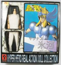Saint Seiya - Hyper Hero Real Action Doll - Cygnus Hyoga - Ohtsuka Kikaku