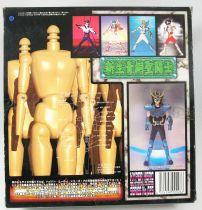 Saint Seiya - Hyper Hero Real Action Doll - Dragon Shiryu - Ohtsuka Kikaku