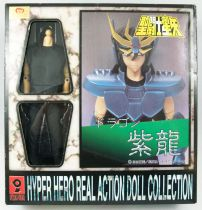 Saint Seiya - Hyper Hero Real Action Doll - Shiryu Chevalier du Dragon - Ohtsuka Kikaku