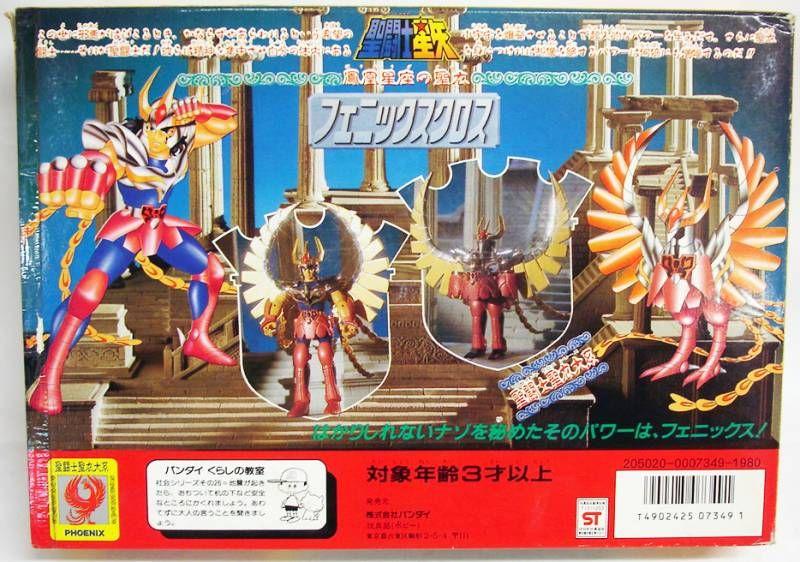 Saint Seiya - Ikki - Chevalier de Bronze du Phénix \'\'version 1\'\' window box (Bandai Japon)
