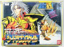 Saint Seiya - Kanon - Général du Dragon des Mers (Bandai Japon)