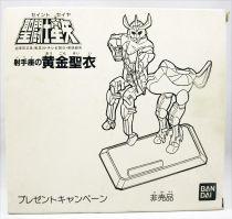 """Saint Seiya - L\'Armure d\'Or du Sagittaire Galaxian Wars \""""Mail-in Premium\"""" (Bandai Japon)"""