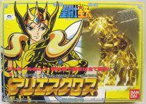 Saint Seiya - Mu - Chevalier d\'Or du Bélier (Bandai Japon)