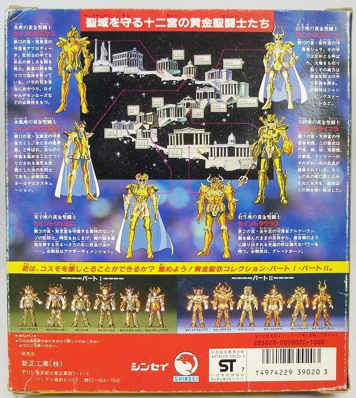 saint_seiya___popy___gold_saint_collection_part_ii__1_