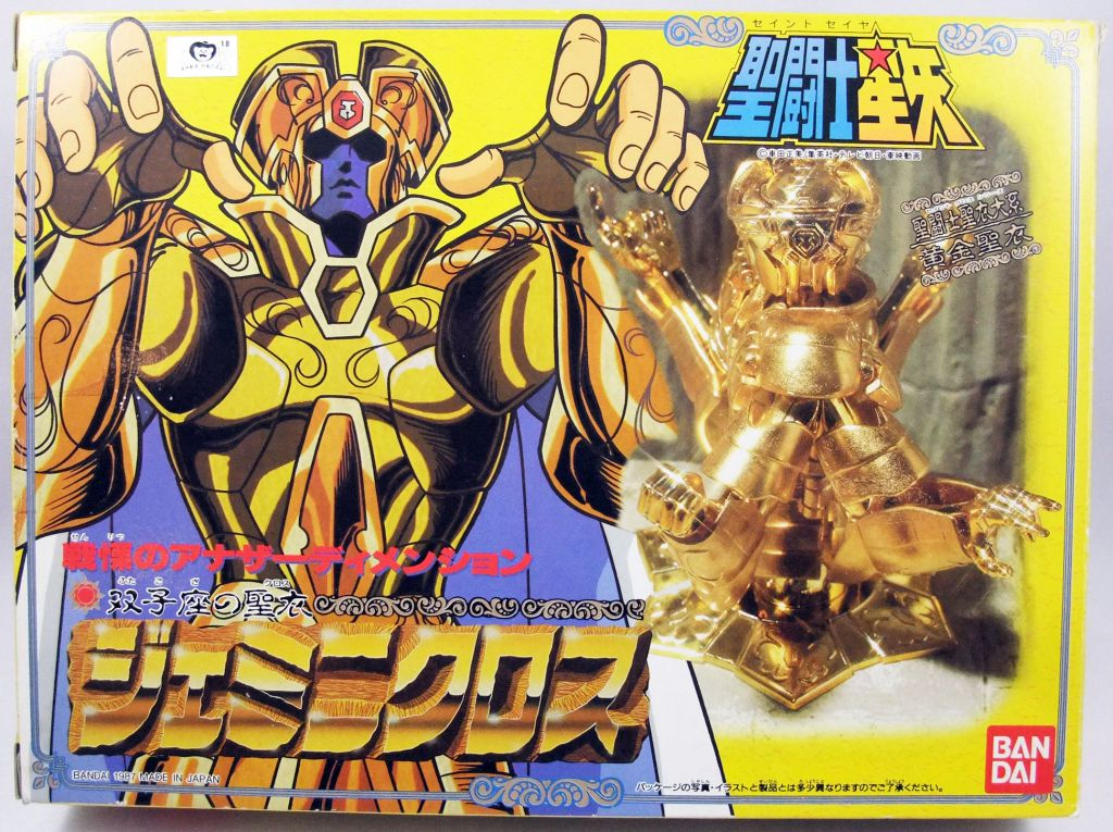 Saint Seiya - Saga - Chevalier d\'Or des Gémeaux (Bandai Japon)