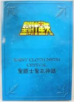 saint_seiya___metal_plate_myth_cloth___armure_de_cristal
