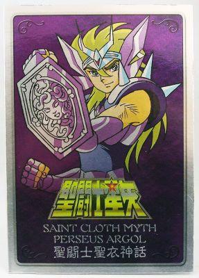 Bandai Saint Seiya Saint Cloth Myth Series Pegasus Seiya Gold Metal Plate