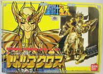 Saint Seiya - Shaka - Chevalier d\'Or de la Vierge (Bandai Japon)