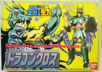 Saint Seiya - Shiryu - Chevalier de Bronze du Dragon \'\'version 1\'\' (Bandai Japon)