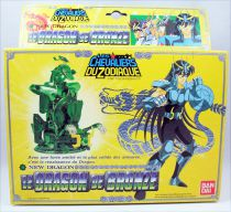 Saint Seiya - Shiryu - Chevalier de Bronze du Dragon \'\'version 2\'\' (Bandai France)